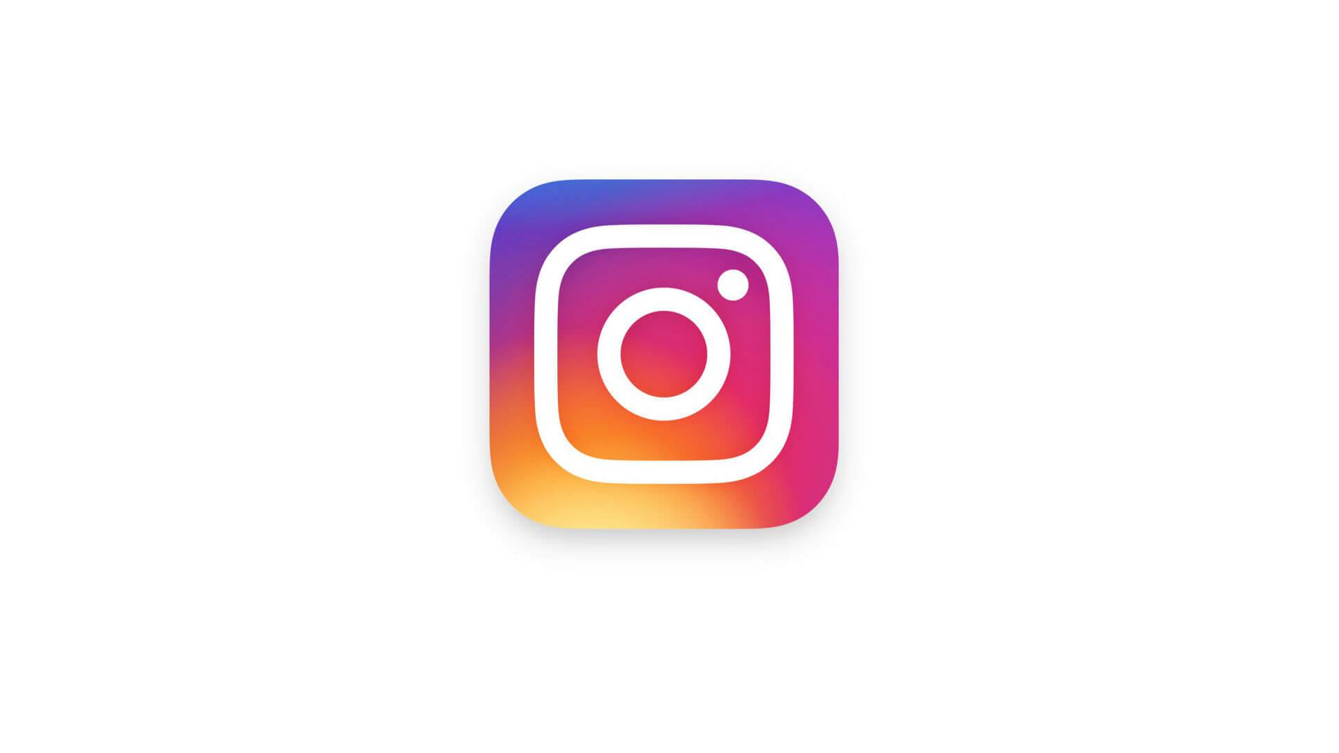 Instagram_NewLogo-1920